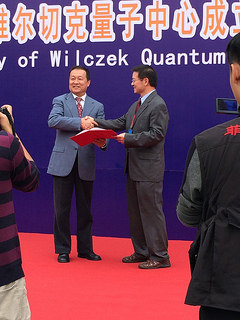 ZJUT President Zhang Libin inducts Vincent Liu as WQC's first director